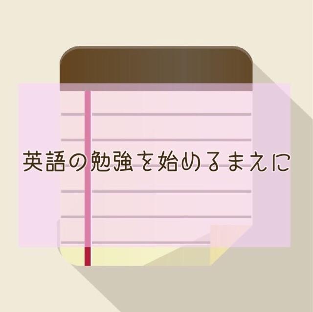 f:id:yhanamizuki:20171204154522j:image