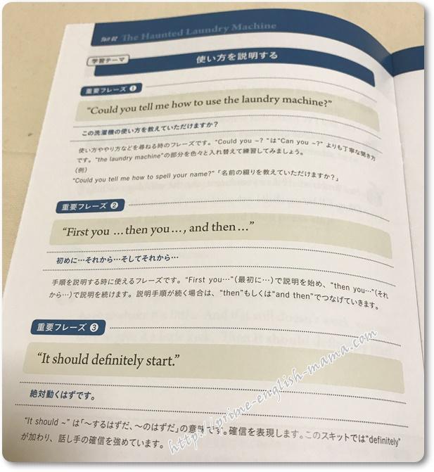 f:id:yhanamizuki:20171214061007j:plain