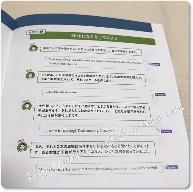 f:id:yhanamizuki:20171214063325j:plain