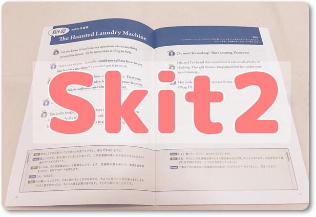 f:id:yhanamizuki:20171216201507j:plain