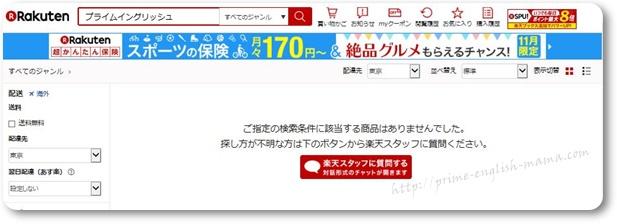 f:id:yhanamizuki:20171229225241j:plain