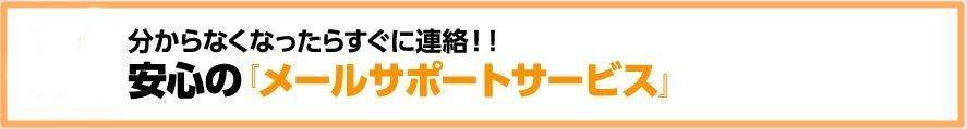 f:id:yhanamizuki:20180227114555j:plain