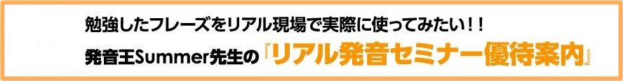 f:id:yhanamizuki:20180227121056j:plain