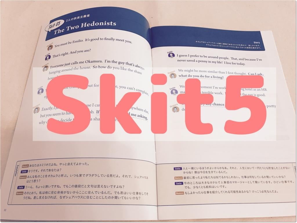 f:id:yhanamizuki:20180311073919j:plain