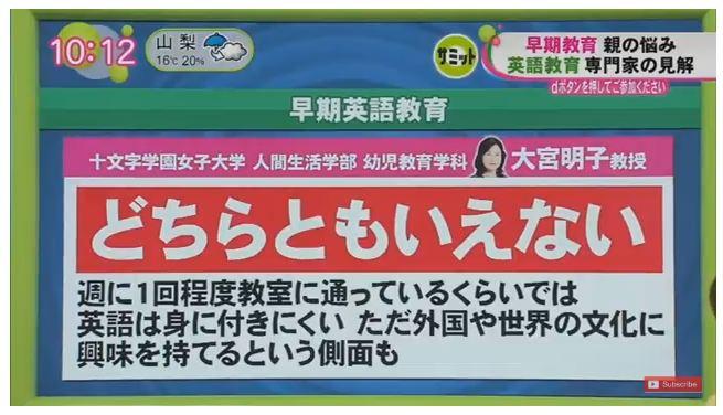 f:id:yhanamizuki:20180314050853j:plain