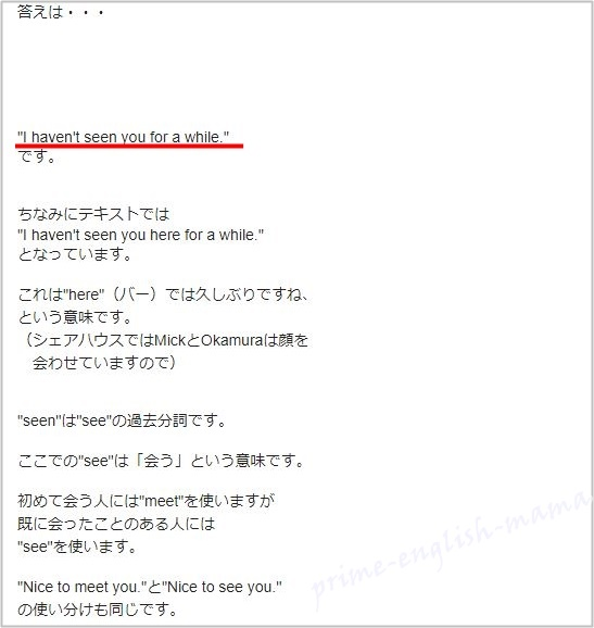 f:id:yhanamizuki:20180415051728j:plain