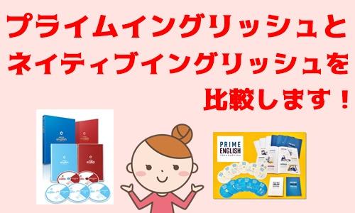 f:id:yhanamizuki:20180516055548j:plain