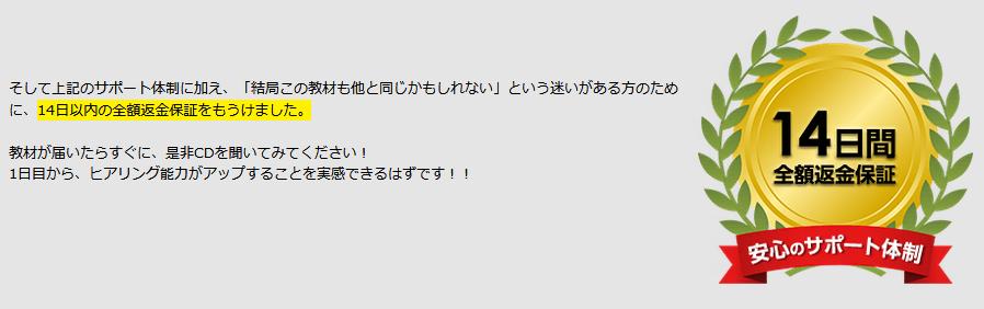 f:id:yhanamizuki:20180614124243p:plain