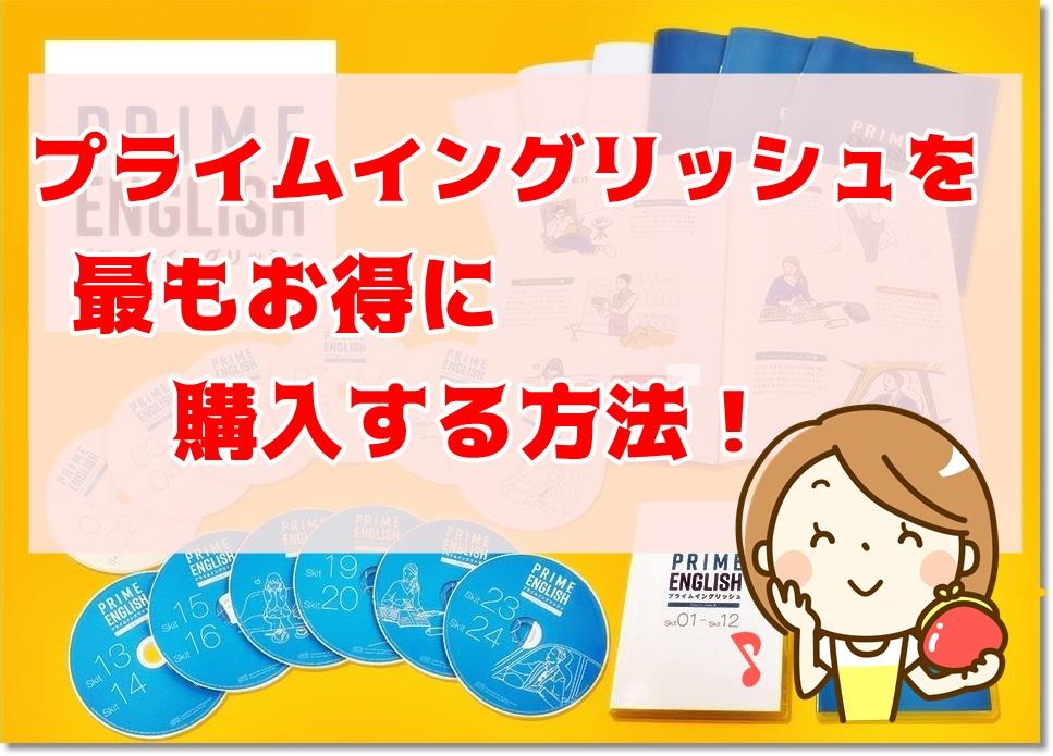 f:id:yhanamizuki:20180614142453j:plain