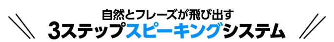 f:id:yhanamizuki:20180623091111p:plain