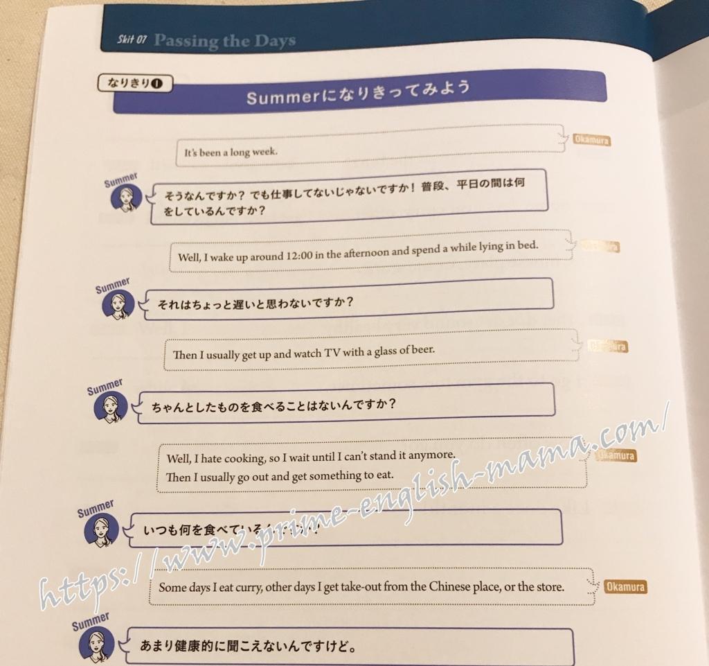 f:id:yhanamizuki:20180713112102j:plain
