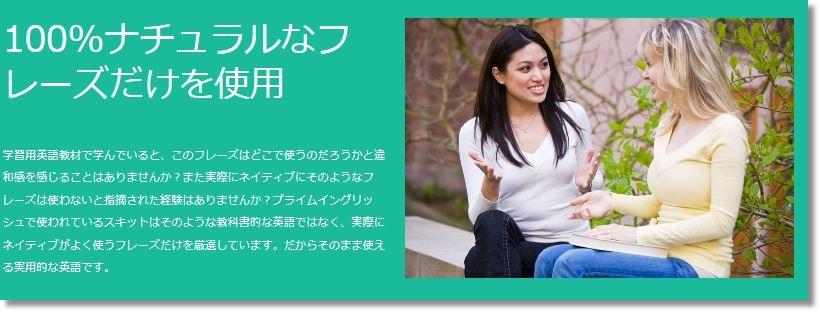 f:id:yhanamizuki:20180714062402j:plain