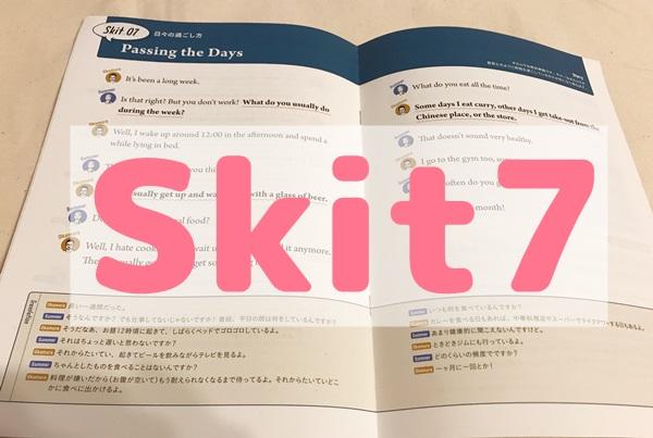 f:id:yhanamizuki:20180822124441j:plain