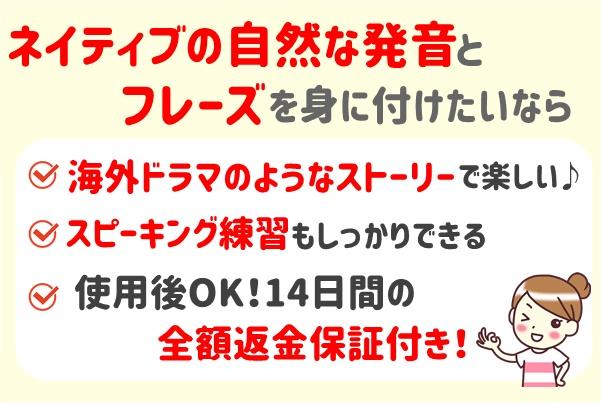 f:id:yhanamizuki:20190808132814j:plain